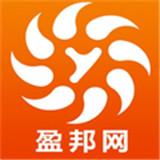 盈邦网app下载_盈邦网app最新版免费下载