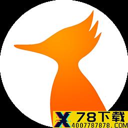 火鸟影视app下载_火鸟影视app最新版免费下载