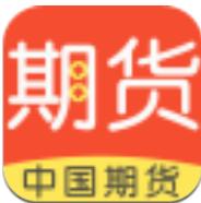 中国期货app下载_中国期货app最新版免费下载