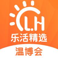 乐活精选app下载_乐活精选app最新版免费下载
