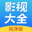 万能影视大全app下载_万能影视大全app最新版免费下载