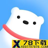 白熊互动绘本app下载_白熊互动绘本app最新版免费下载