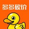 多多砍价鸭app下载_多多砍价鸭app最新版免费下载