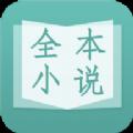 杂乱小说app下载_杂乱小说app最新版免费下载