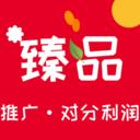 四季臻品app下载_四季臻品app最新版免费下载