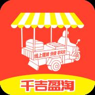 千吉盈淘app下载_千吉盈淘app最新版免费下载