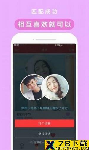 白果视频app下载_白果视频app最新版免费下载
