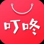叮咚集市app下载_叮咚集市app最新版免费下载