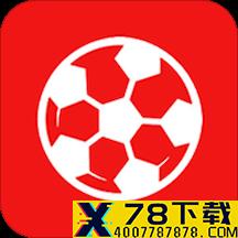 帮你找球料app下载_帮你找球料app最新版免费下载