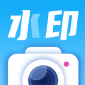 美颜水印拍照app下载_美颜水印拍照app最新版免费下载