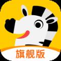 乐班班旗舰版app下载_乐班班旗舰版app最新版免费下载