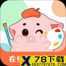 小嘟绘app下载_小嘟绘app最新版免费下载