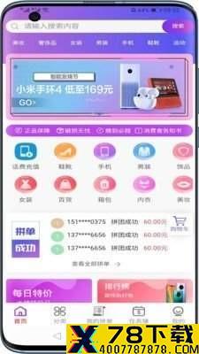 库尚商城app下载_库尚商城app最新版免费下载