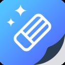 剪印去水印app下载_剪印去水印app最新版免费下载