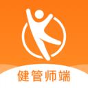 更健康app下载_更健康app最新版免费下载