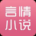 书迷言情小说app下载_书迷言情小说app最新版免费下载