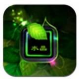 水晶相机app下载_水晶相机app最新版免费下载