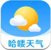哈喽天气app下载_哈喽天气app最新版免费下载