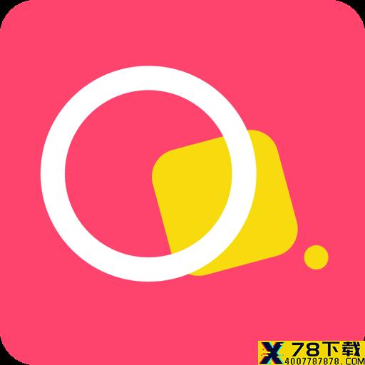 WinkChatapp下载_WinkChatapp最新版免费下载