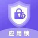 智能程序应用锁app下载_智能程序应用锁app最新版免费下载