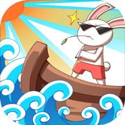 出海吧手游下载_出海吧手游最新版免费下载