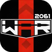 战争2061手游下载_战争2061手游最新版免费下载