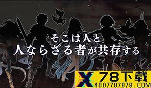 《使命召唤:战区》XSX版增