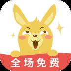浩阅免费小说app下载_浩阅免费小说app最新版免费下载