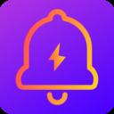 充电提示音安卓版app下载_充电提示音安卓版app最新版免费下载