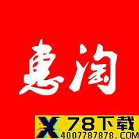 惠淘笔记app下载_惠淘笔记app最新版免费下载