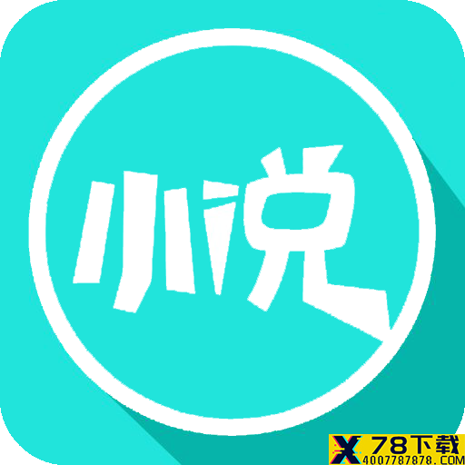 百源小说app下载_百源小说app最新版免费下载