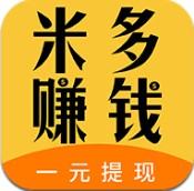 米多省钱app下载_米多省钱app最新版免费下载