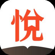 心悦阅读app下载_心悦阅读app最新版免费下载