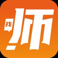 找师app下载_找师app最新版免费下载