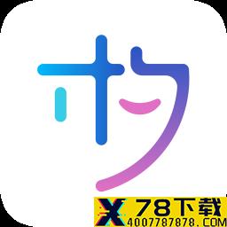 木夕阅读平台app下载_木夕阅读平台app最新版免费下载