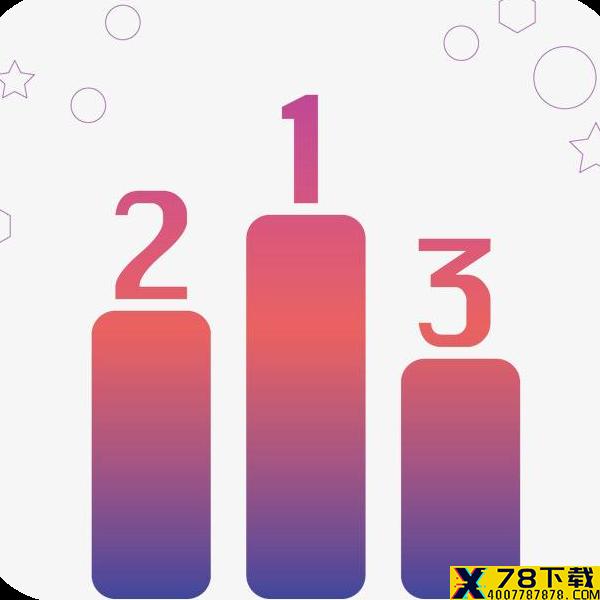 今日热点app下载_今日热点app最新版免费下载