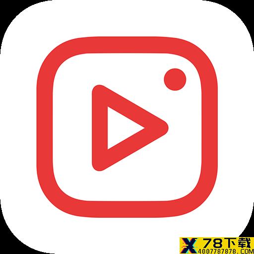 看点小视频app下载_看点小视频app最新版免费下载