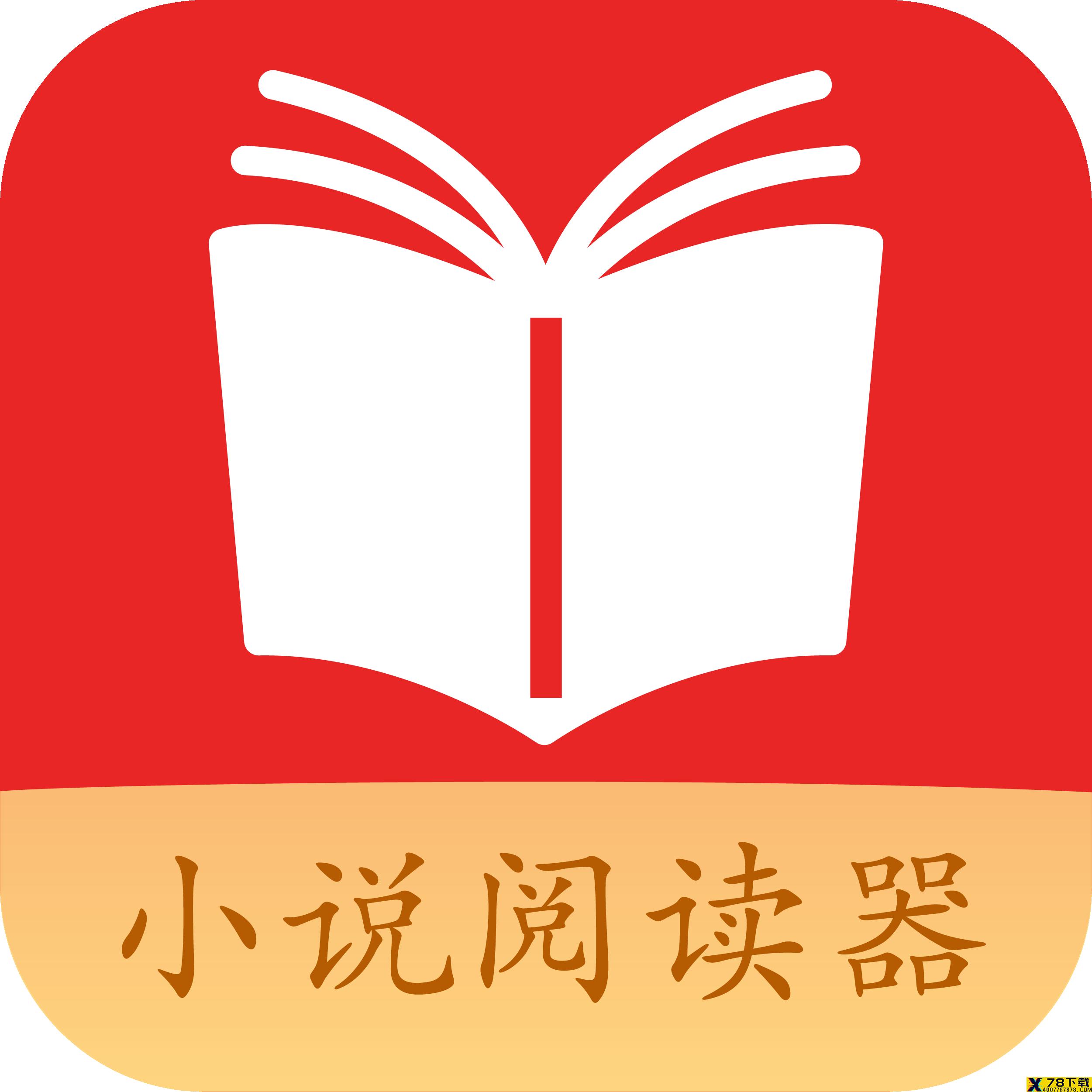 三余阅读app下载_三余阅读app最新版免费下载