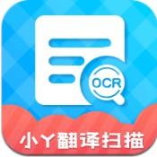 小Y扫描app下载_小Y扫描app最新版免费下载