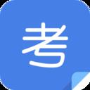 大牛自考app下载_大牛自考app最新版免费下载
