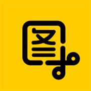 新截图app下载_新截图app最新版免费下载