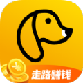 旺旺记账红包版app下载_旺旺记账红包版app最新版免费下载