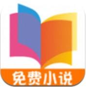 随时搜书app下载_随时搜书app最新版免费下载