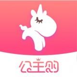 公主购商城app下载_公主购商城app最新版免费下载