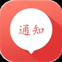 通知记账助手app下载_通知记账助手app最新版免费下载