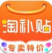 淘补贴app下载_淘补贴app最新版免费下载
