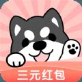黑柴兼职app下载_黑柴兼职app最新版免费下载