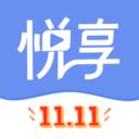 悦享app下载_悦享app最新版免费下载
