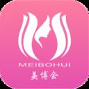 美博会app下载_美博会app最新版免费下载