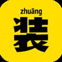装工具app下载_装工具app最新版免费下载